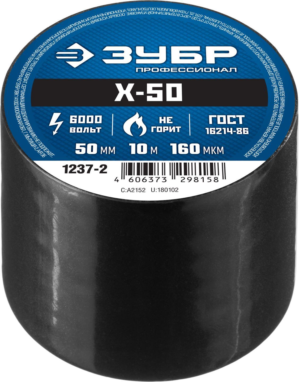 """Изолента """"Х-50"""", ПВХ, не поддерживает горение, 50мм х 10м (160 мкм) серия """"ПРОФЕССИОНАЛ"""""""